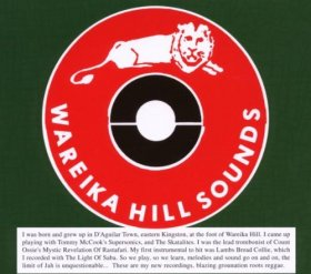 Wareika Hill Sounds - Wareika Hill Sounds [CD]