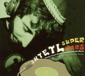 Various - Shtetl Superstars [CD]
