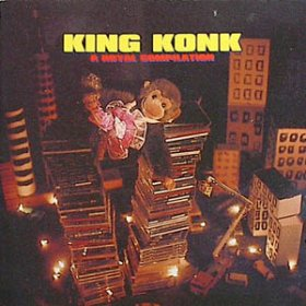 Various - King Konk [CD]