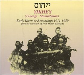 Various - Yikhes: Early Klezmer Recordings [CD]