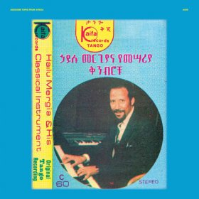 Hailu Mergia & His Classical Instrument - Shemonmuanaye [CD]