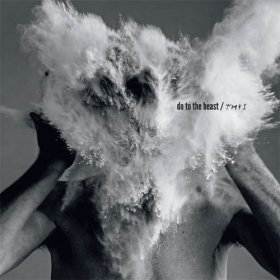 Afghan Whigs - Do To The Beast [Vinyl, 2LP]