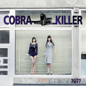 Cobra Killer - 76/77 [CD]