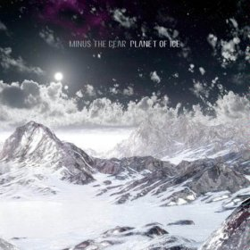 Minus The Bear - Planet Of Ice [Vinyl, 2LP]