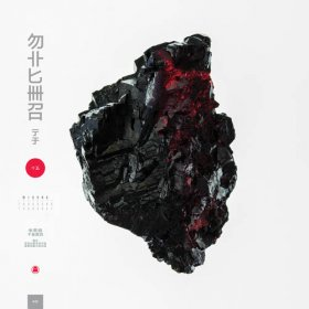 Michna - Thousand Thursday [Vinyl, LP]