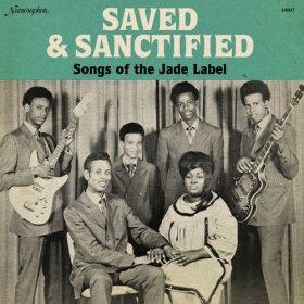Various - Saved And Sanctified: Songs Of Jade [Vinyl, LP]