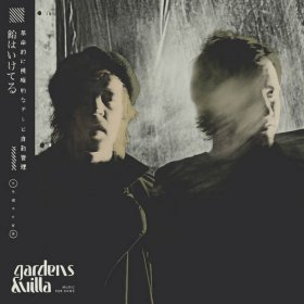 Gardens & Villa - Music For Dogs [CD]