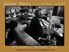 Getatchew Mekuria - The Lion Of Ethiopian Saxophone (Photobook) [BOEK]