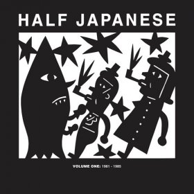 Half Japanese - Vol.1: 1981-1985 [Vinyl, 3LP]