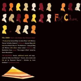 Fol Chen - Part I: John Shade, You're Fortune's Made [Vinyl, LP]
