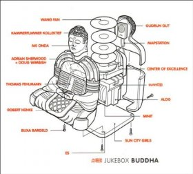 Various - Jukebox Buddha [CD]