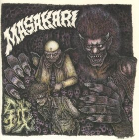 Masakari - The Prophet Feeds [CD]